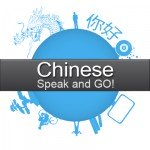 Speak 'n Go! Chinese